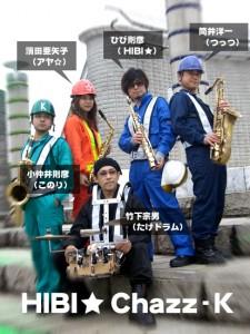 HIBI-ChazzK-member