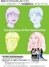 Gangliphone